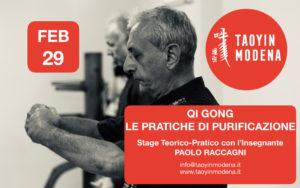 Qi Gong: Le Pratiche di Purificazione - Stage @ TaoYin Modena